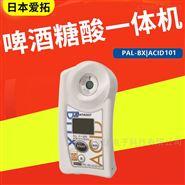 爱拓PAL-BX/ACID101啤酒糖酸度计
