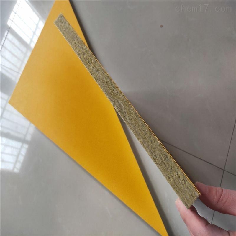 菱形散挂玻纤吸音板