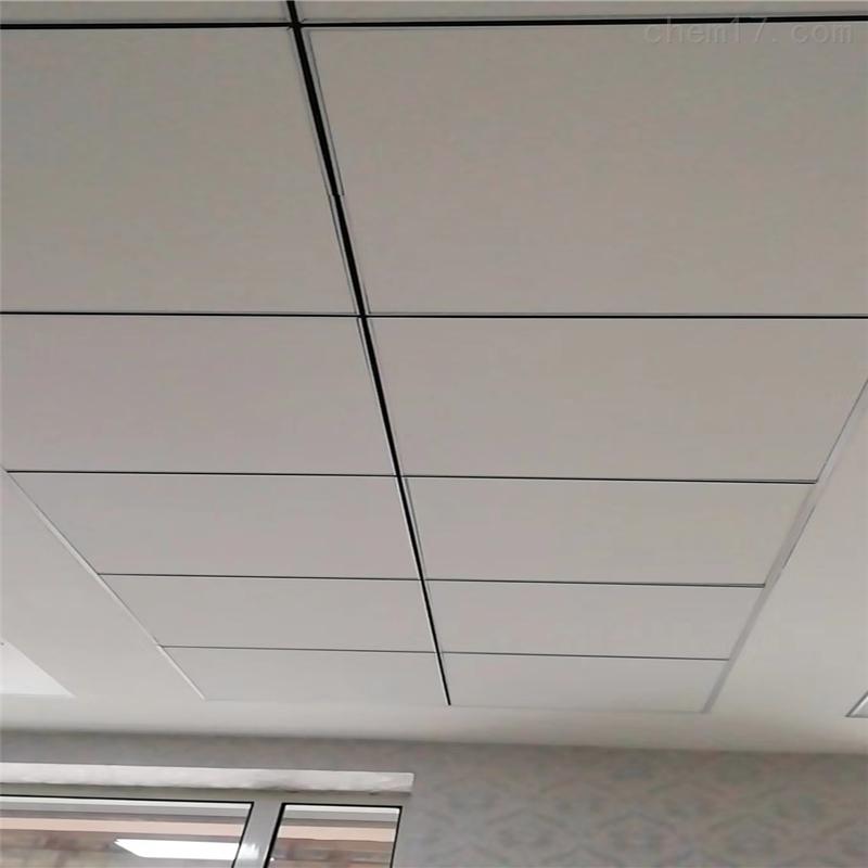 保温岩棉玻纤吸音复合板