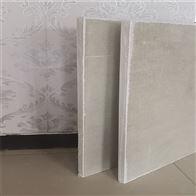 岩棉玻纤天花板吸音保温板