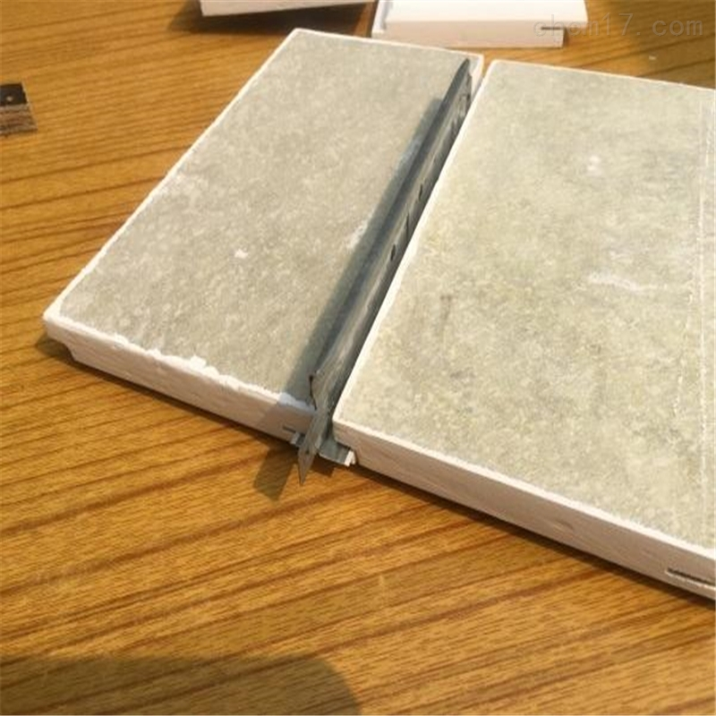 岩棉天花板吸声隔热15mm厚板