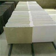 玻纤吸音板-玻纤天花板宽频收声
