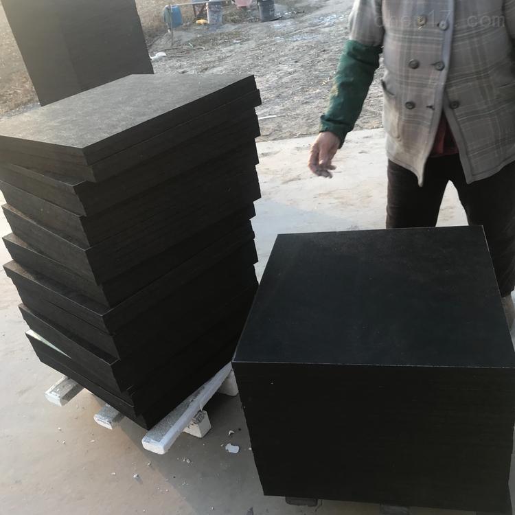 600*600黑色玻纤吸音板