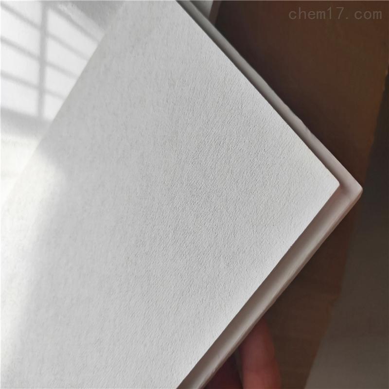 20mm吸声玻璃棉纤维板吊顶