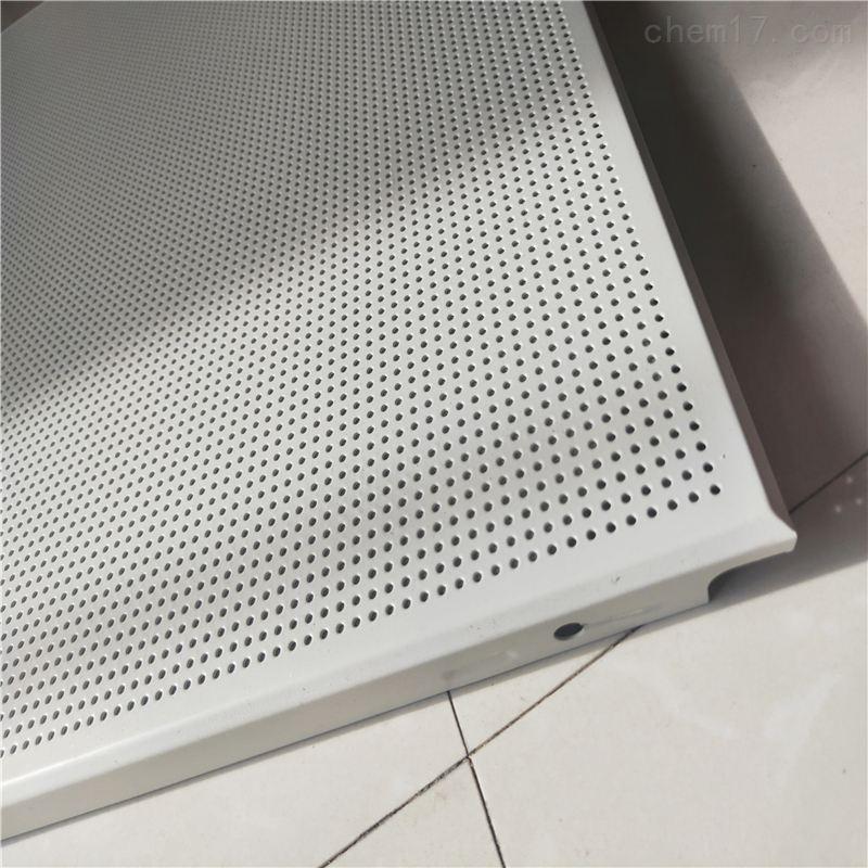 0.6mm铝矿棉复合吸音天花板