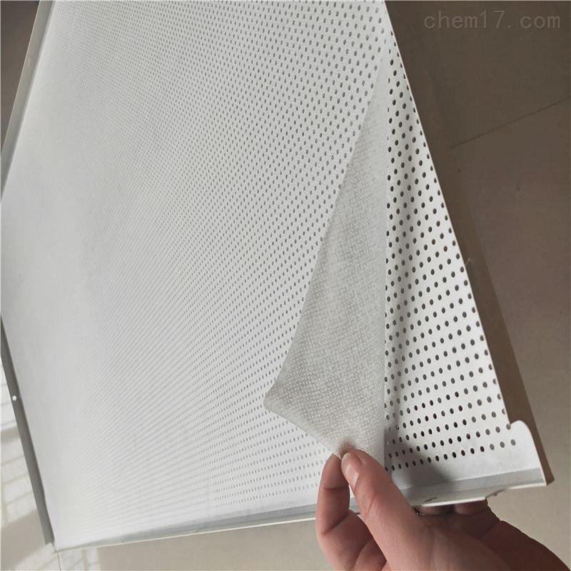 多孔微孔铝制吸音板每平米价格