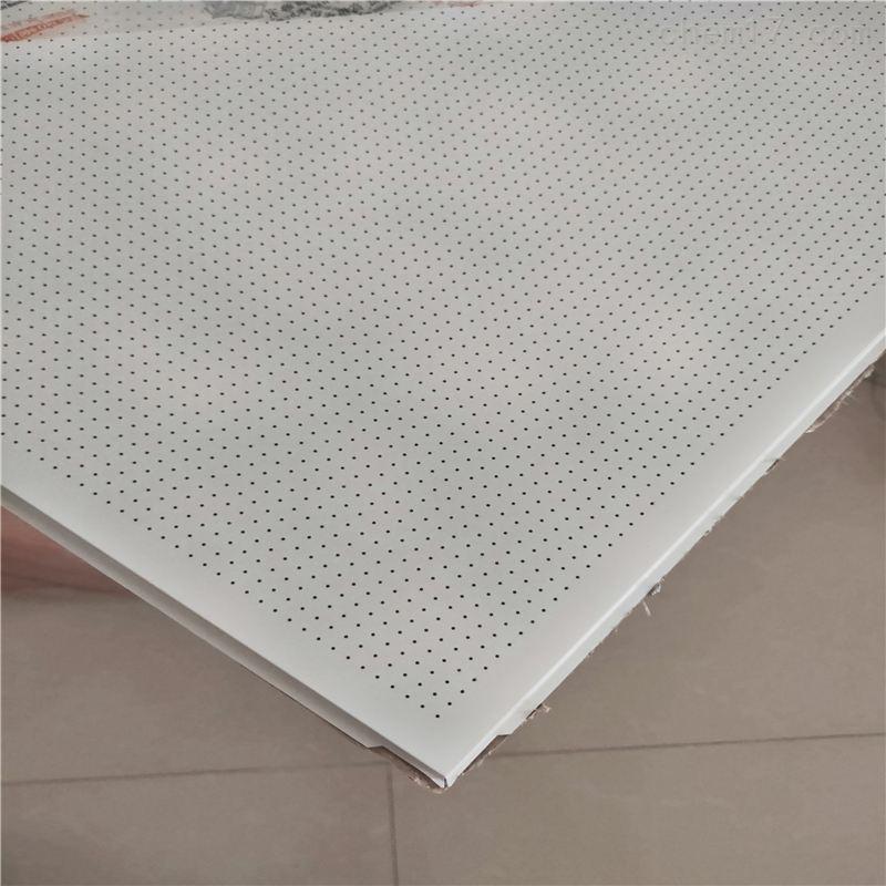 多孔型吸音铝天花板
