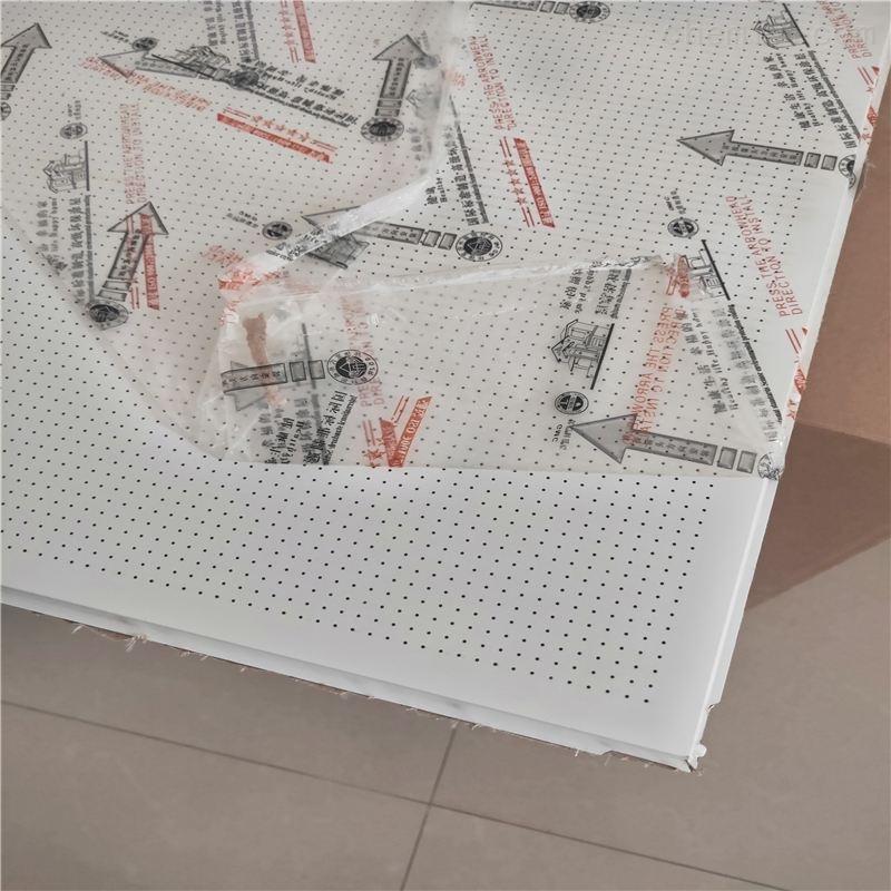 微孔0.8铝复棉吸音板销售厂家
