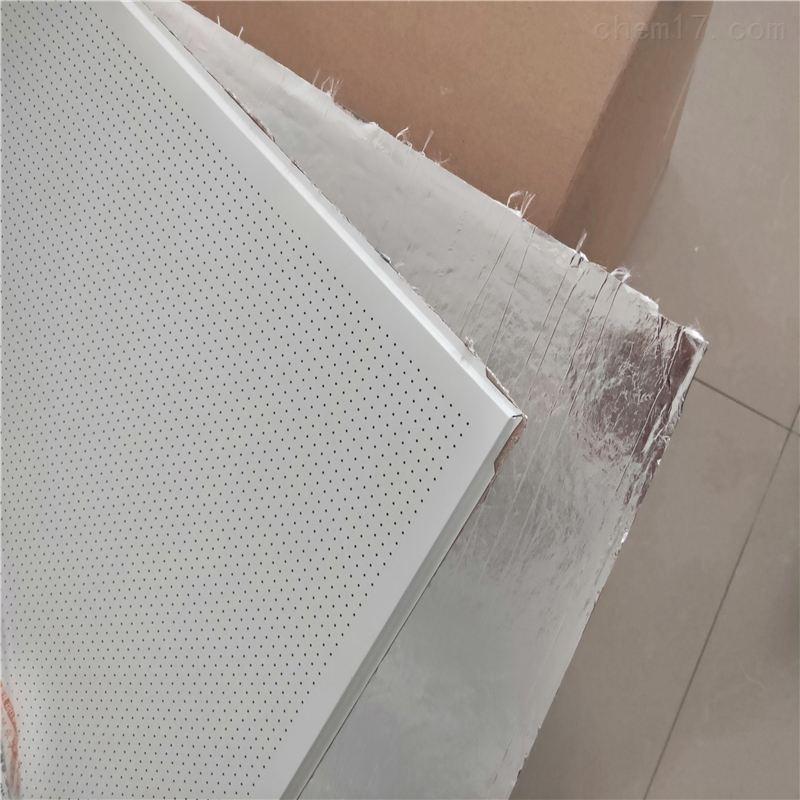 铝矿棉吸音板复合一体型吊顶