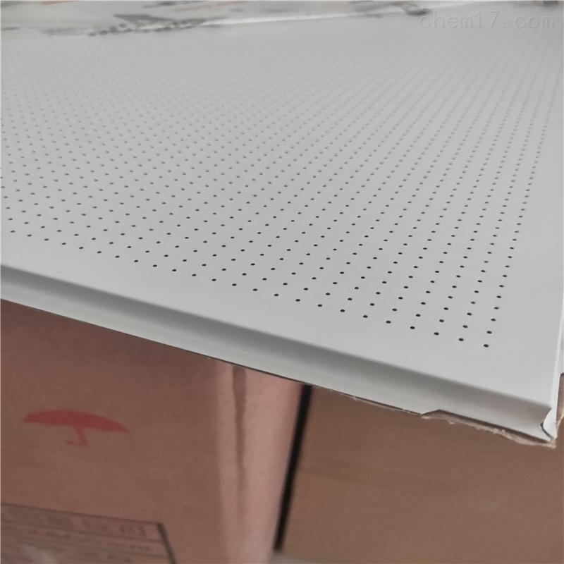 微孔跌级铝扣板复合0.8mm吸音棉