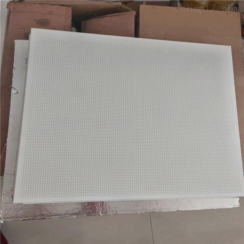 铝天花吸音板复合型建材加工厂