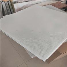 1.0微孔鋁礦棉吸音墻板