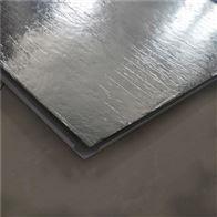吸音板铝矿棉天花板安装配件