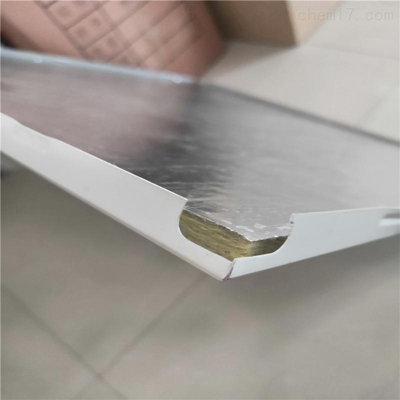 铝材天花吸音板铝矿棉复合板