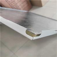 吸音板天花铝矿棉复合板