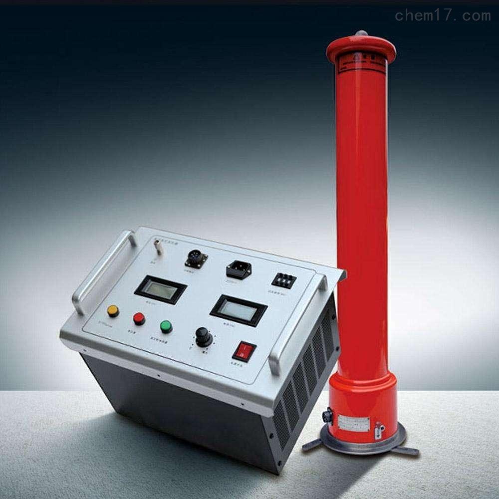 直流高压发生器 ZGF