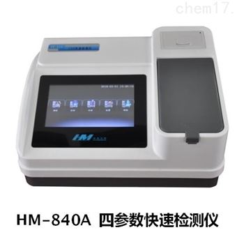 HM-840ACOD/氨氮/总磷/总氮检测仪