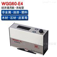 科仕佳WGG60-E4光泽度仪