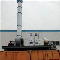 齐全丹东印刷废气处理生产厂家