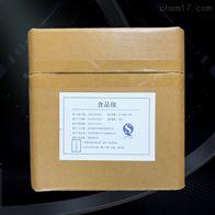 甲基环戊烯醇酮生产厂家价格