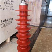 四川氧化锌35KV高压避雷器配电型