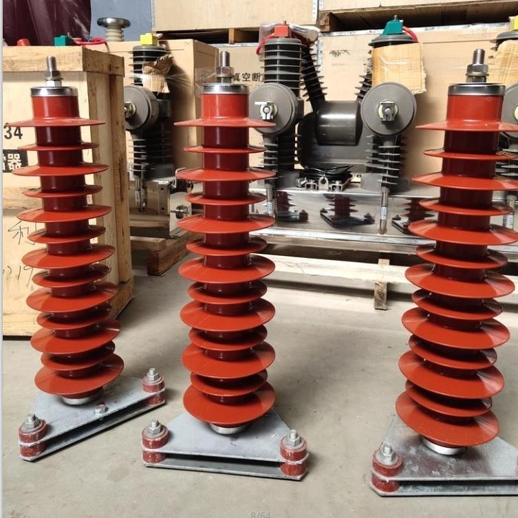 电站维修专用35KV高压避雷器