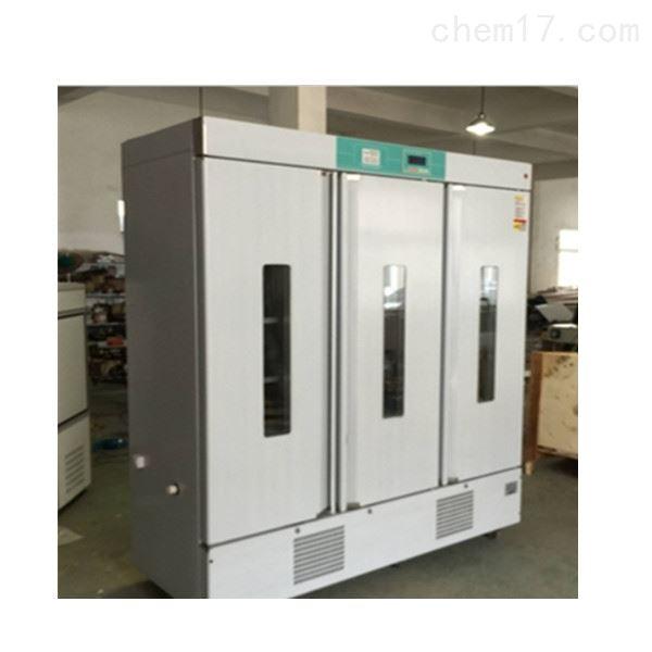 ZCG-1000F低温低湿储藏柜1000L