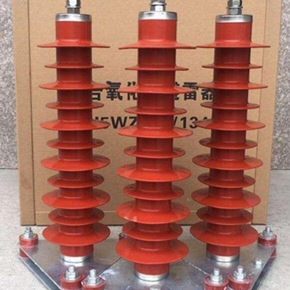 德阳35KV高压避雷器带在线监测仪