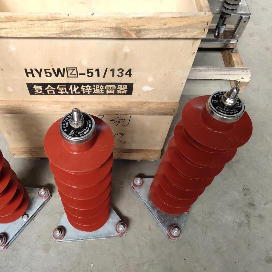高压35KV氧化锌避雷器的型号说明