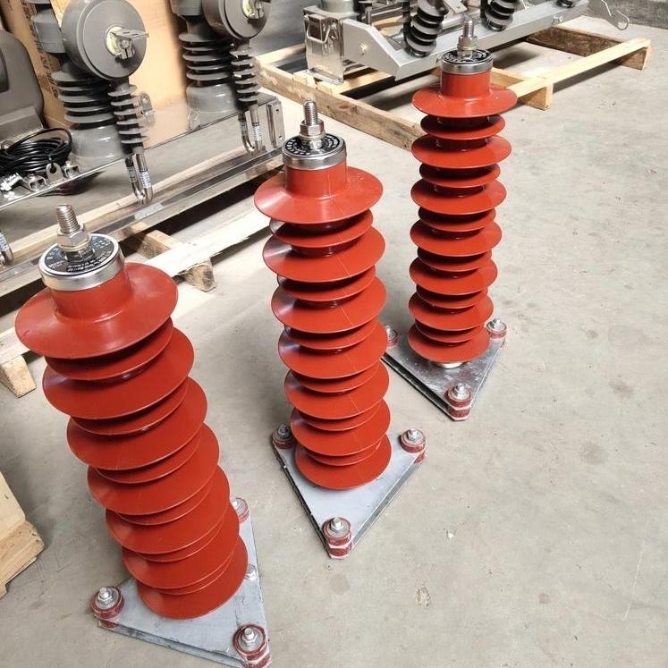 成都35KV高压避雷器报价价格