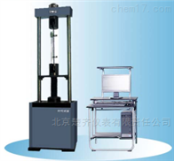 SXW-300微机控制电子式松弛试验机