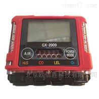 GX-2009便携式四合一气体检测仪理研GX-2009可燃气