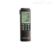 testo445多功能測量儀
