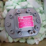 VS0.02GPO12V-32N流量计