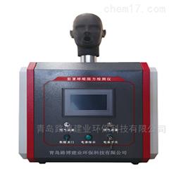 LB-KZL口罩廠常用口罩呼吸阻力檢測儀