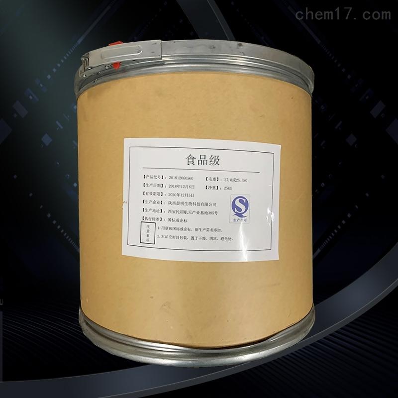 L-苹果酸生产厂家价格