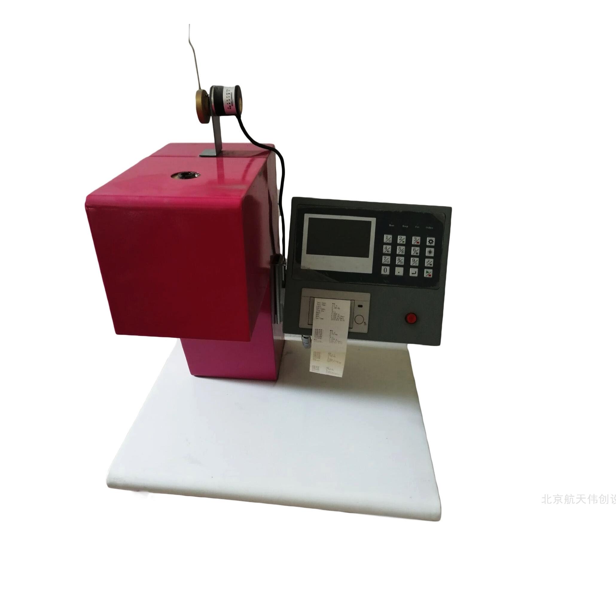 □罩熔喷料PP聚丙烯熔体流动速率测试仪