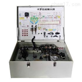 YUY-X30汽车发动机电控故障仿真实验箱