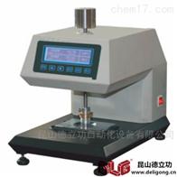 SLD29865-A一次性医用口罩色牢度测试仪