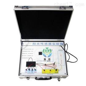 汽车阳光传感器实验箱