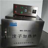 XGRL-5高温滚子加热炉老化衰老试验箱