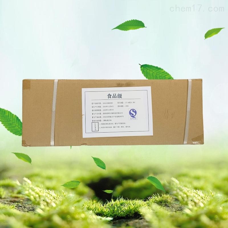 叶绿素铜钠盐生产厂家价格