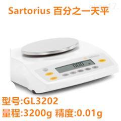 GL6202-1SCN赛多利斯百分之一天平
