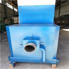 订做登封生物质燃烧机 铝加工热处理炉风冷式