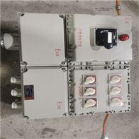BXM(D)53-8K防爆照明动力配电箱CAD图报价