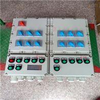 BXM(D)53-8K/380V防爆照明动力配电箱