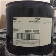 3M hfe7100电子氟化液 氟油稀释剂 原装
