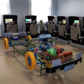 YUY-TM01桑塔納3000汽車驅動部分透明模型