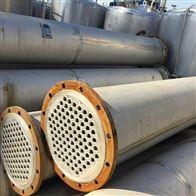 20-120平方全不锈钢列管冷凝器厂家推荐