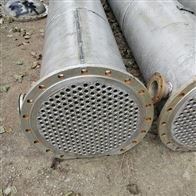 二手不锈钢高压冷凝器